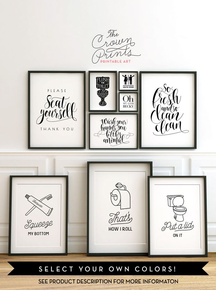 bathroom wall decor printable bathroom wall art from the crown prints on etsy - lots of xuopbdl