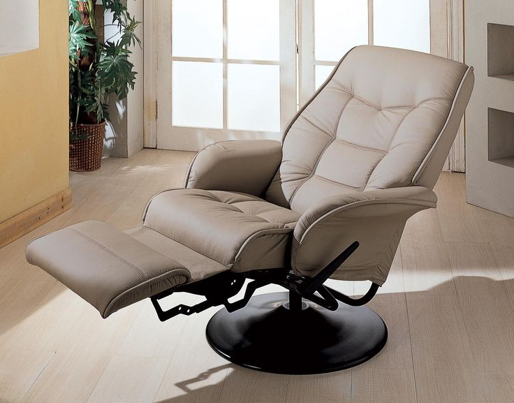 Choosing the small recliners