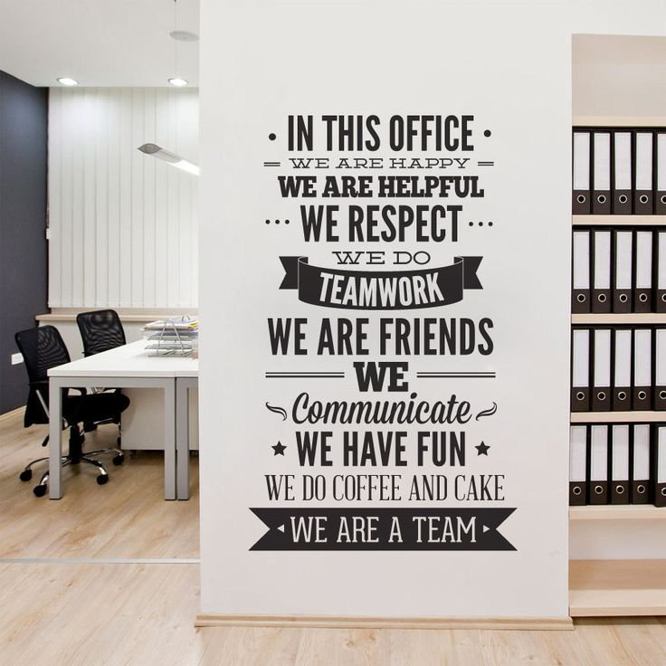 Unique office decor typography in this office by homeartstickers on etsy skzxfqp